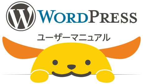 WordPress User Document