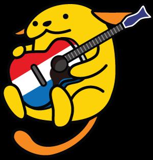 Guitar Wapuu